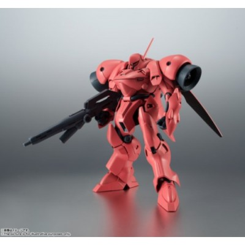 ROBOT SPIRITS  AGX+04 GERBERA-TETRA VER. A.N.I.M.E.