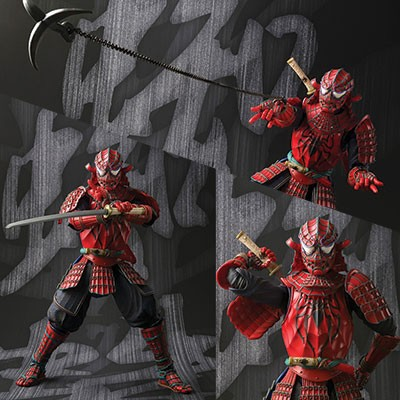MeishoMR SAMURAI SPIDERMAN