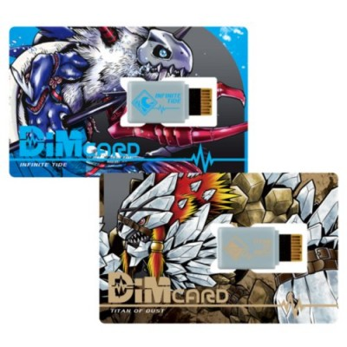 Dim Card Set vol.02 INFINITE TIDE&TITAN OF DUST