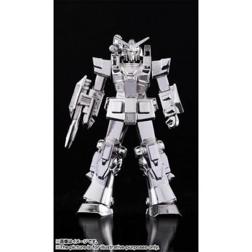 AB-CHO GM-12 Full Armor Gundam (Random Color)