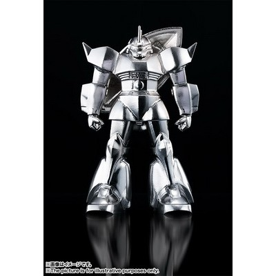 ABSOLUTE-CHO GM-11 CHAR S GELGOOG (Random Color)